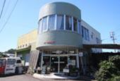 Hanajin 泊山本店